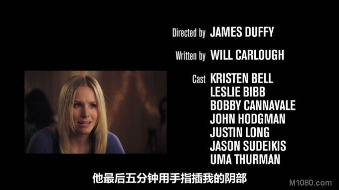 3pmovief电影网_电影43(movie 43)