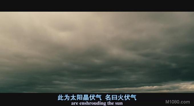 赤壁(上.下集)11