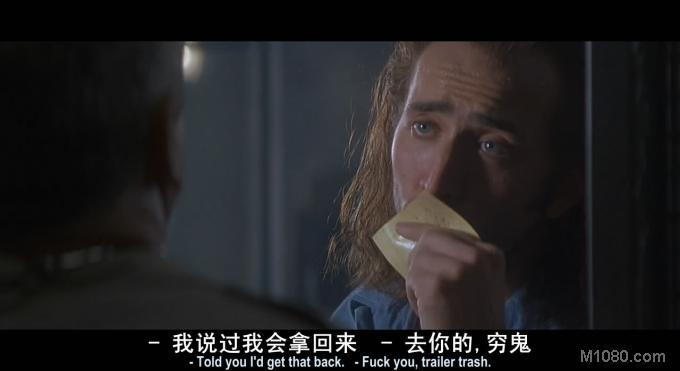 空中监狱(Con.Air_Blu-ray )7