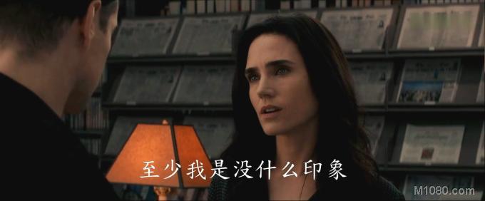 不道德的故事(Contes immoraux)5