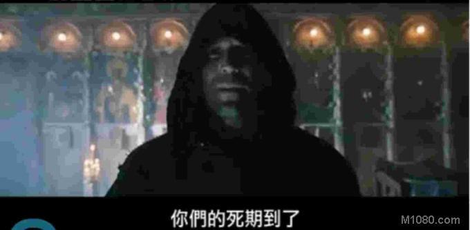 敢死队2(The Expendables 2)3