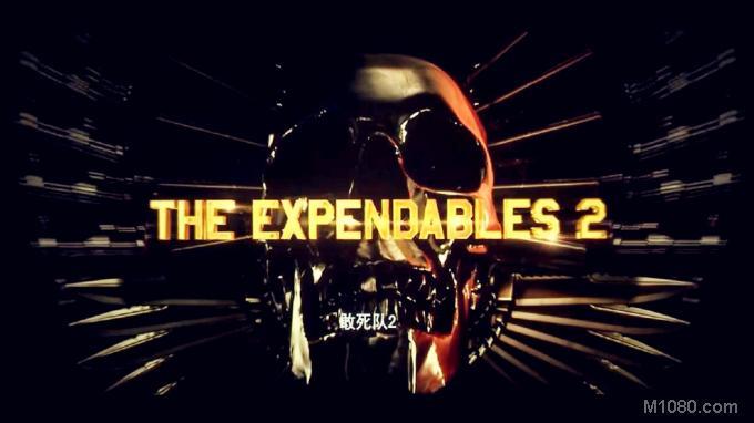 敢死队2(The Expendables 2)7