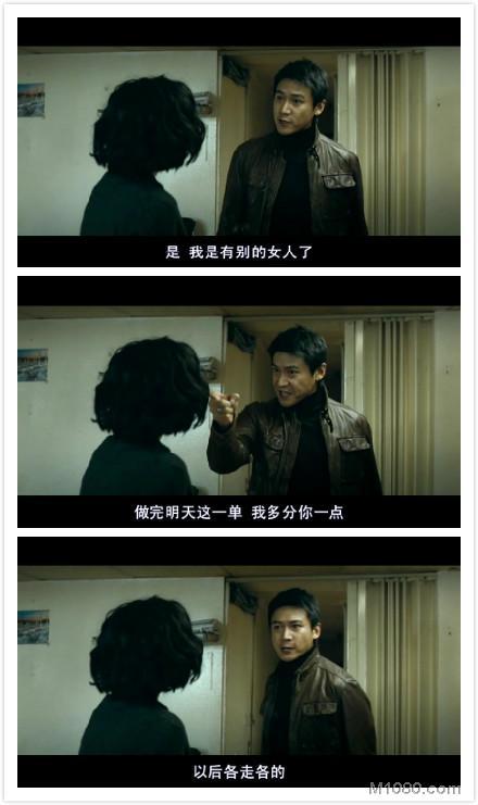 线人(Sin yan)3