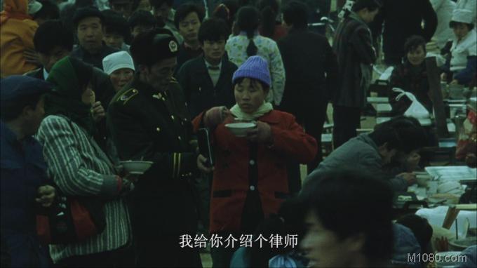 秋菊打官司the story of