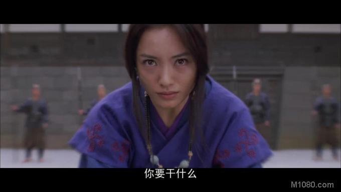 刀锋下的爱/忍(Shinobi)17