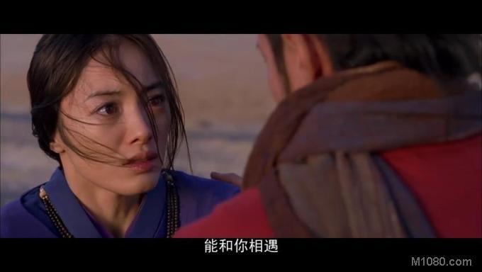 刀锋下的爱/忍(Shinobi)11