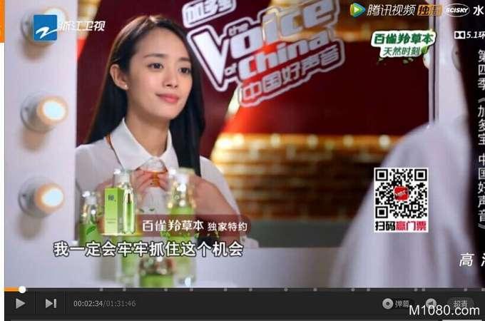 中国好声音 第四季(2015)0
