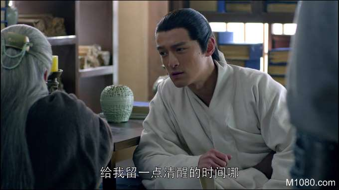 琅琊榜 (Nirvana in Fire)54集全