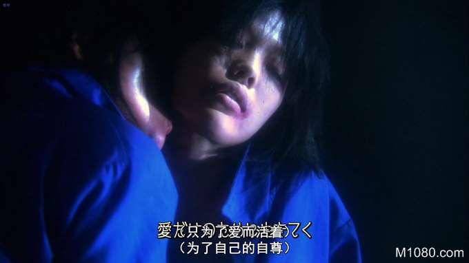 被嫌弃的松子的一生(Memories Of Matsuko)15