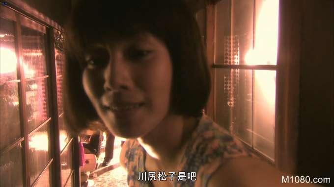 被嫌弃的松子的一生(Memories Of Matsuko)9