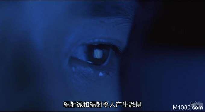 青之炎 (The Blue Light)13