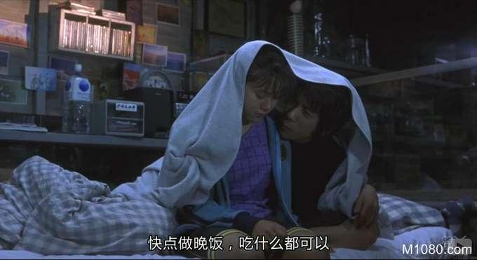 青之炎 (The Blue Light)17