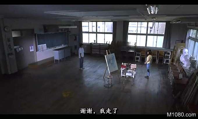 青之炎 (The Blue Light)7