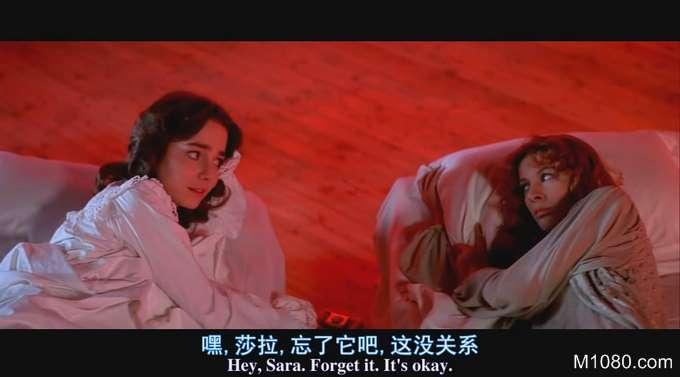 阴风阵阵 suspiria(1977)